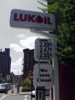 {Lukoil Gas Prices}
