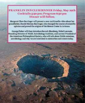 {Barringer Crater}