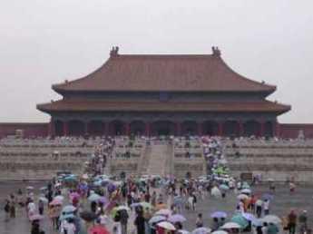 {Forbidden City}